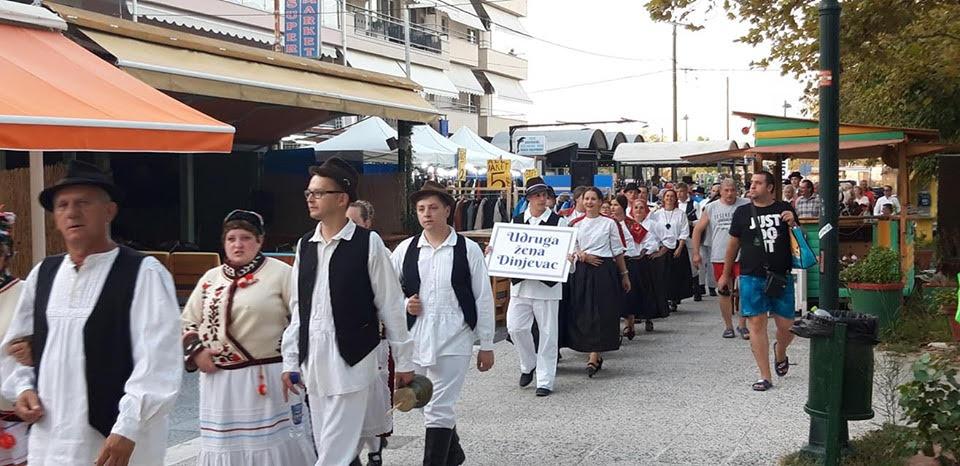 Udruga Dinjevac u Grčkoj (2)