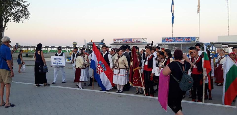 Udruga Dinjevac u Grčkoj (5)