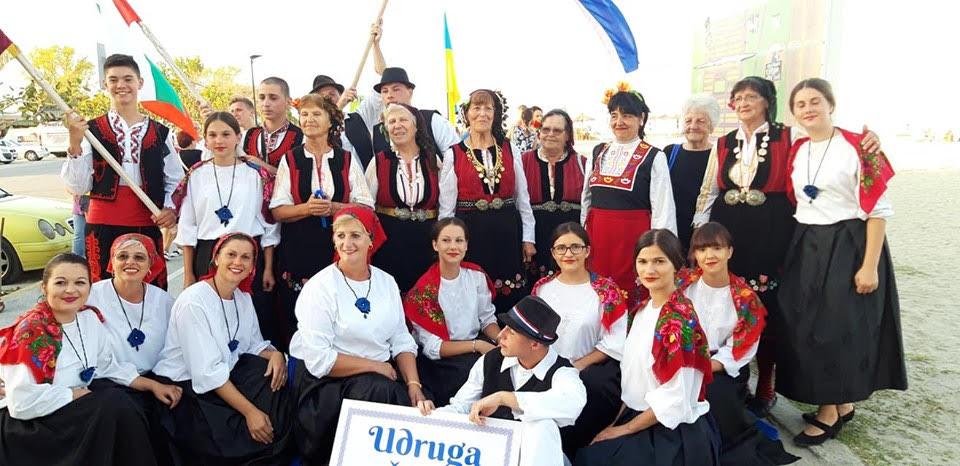 Udruga Dinjevac u Grčkoj (9)